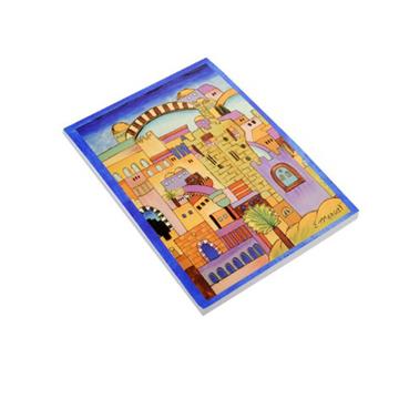 Picture of בלוק עמנואל 7/11- רימונים - 72225-2 | יאיר עמנואל
