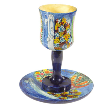 Picture of גביע קידוש + תחתית - ציור יד על עץ - חתן וכלה - CU-8 | יאיר עמנואל